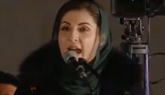لاہور: مریم نواز کا پی ڈی ایم جلسے سے خطاب