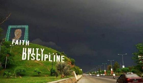 اسلام آباد: سی ڈی اے نے قائداعظم کی یادگار محفوظ بنانے کیلئے بڑا قدم اٹھالیا