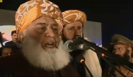اسٹیبلشمنٹ اپنے عوام کے مقابل آنے سے ہٹ جائے، مولانا فضل الرحمٰن