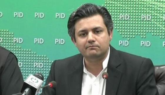 محمود اچکزئی اپنے بیان پر معافی مانگیں، حماد اظہر