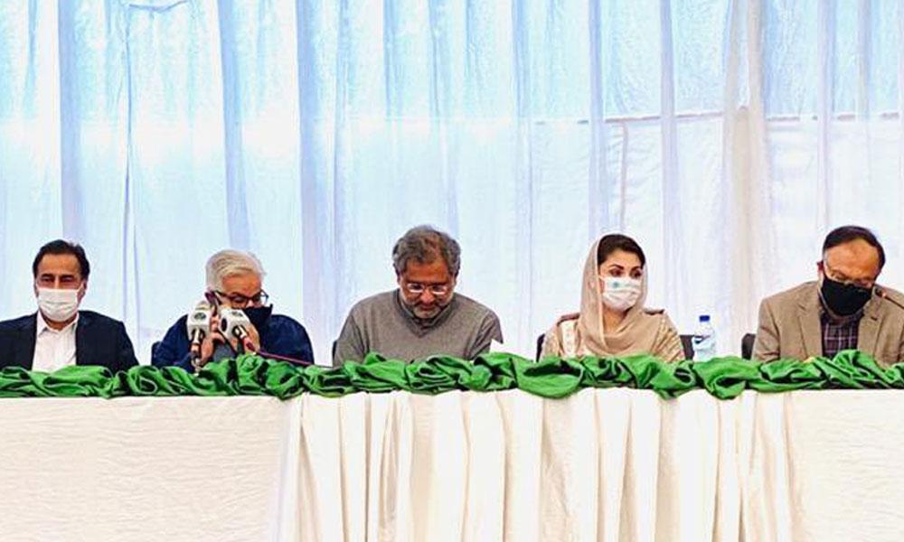 مسلم لیگ نون کے اجلاس کی اندرونی کہانی سامنے آگئی