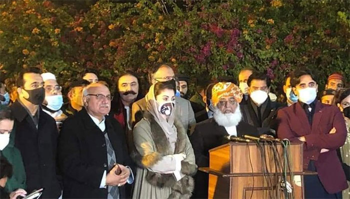 ایسا پاکستان تشکیل دیں گی جہاں آئین کی حرمت مقدم ہو، پی ڈی ایم کا اعلان لاہور