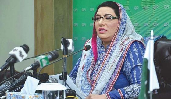 لاہور جلسہ، ثقافتی ورثے کا نقصان اپوزیشن سے وصول کرنے کا فیصلہ