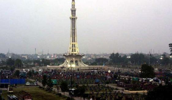 لاہور، پی ڈی ایم جلسے سے متعلق 2 مقدمات درج
