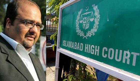 انصاف کی فراہمی میں تاخیر کا کیس، مشیر داخلہ شہزاد اکبر طلب
