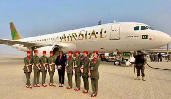 ایئر سیال کا میت کے ساتھ آنے والے مسافروں کیلئے مفت ٹکٹ کا اعلان