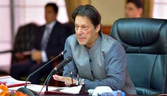 پی ڈی ایم کا بیانیہ اپنی موت آپ مر گیا، وزیر اعظم عمران خان