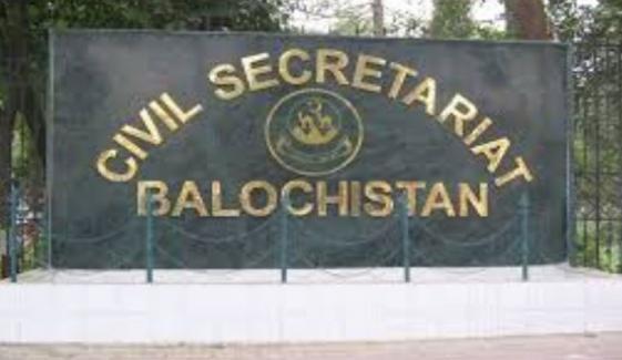 وزیراعلیٰ بلوچستان سیکریٹریٹ ملازمین کے لیے الاؤنس منظور