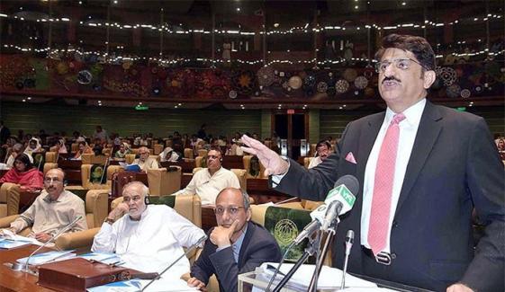 کے سی آر پر وزیر اعلیٰ کی جمع کرائی گئی رپورٹ موصول