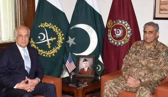 آرمی چیف سے زلمے خلیل زاد، جنرل آسٹن اسکاٹ کی ملاقات، افغان مفاہمتی عمل پر گفتگو