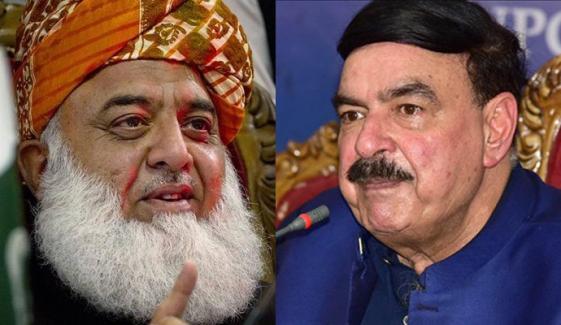 شیخ رشید نے اپوزیشن اتحاد کے سامنے حکومت کے جھکنے کے امکان کو مسترد کردیا