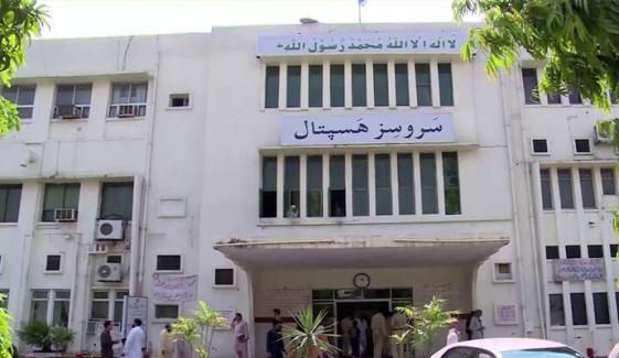 لاہور: سروسز اسپتال میں بیڈز کے گدے چوری ہونے کا انکشاف