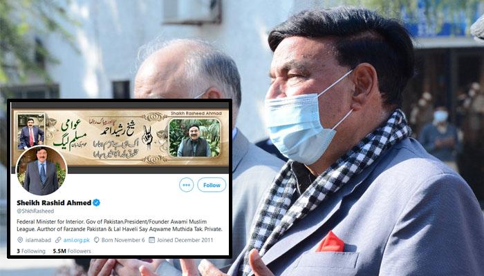 ٹوئٹر پر شیخ رشید بھی عمران خان کے نقشِ قدم پر