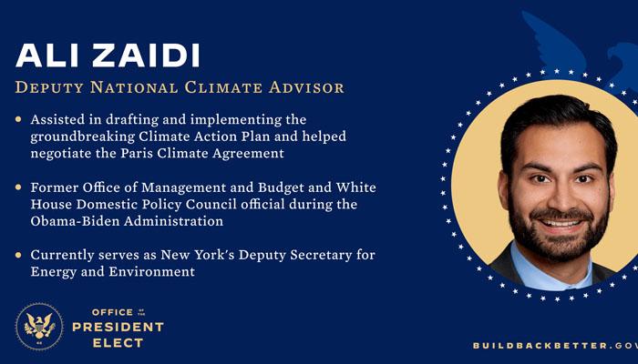 پاکستانی نژاد علی زیدی جوبائیڈن کی ٹیم میں نامزد