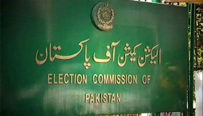 بلوچستان میں مردوں کی نسبت خواتین ووٹرز پندرہ فیصد تک کم، الیکشن کمیشن