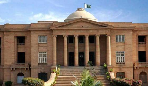 ایم کیو ایم کی درخواست، ایڈووکیٹ جنرل سندھ کو نوٹس جاری
