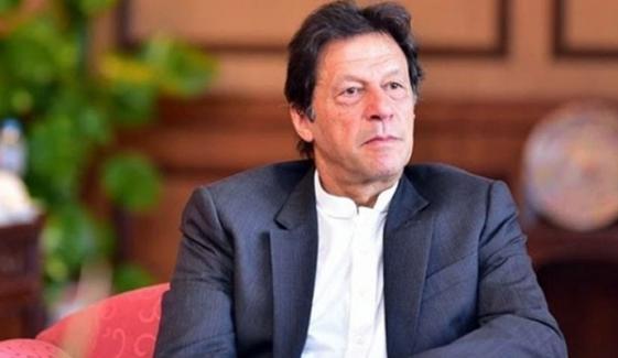 عمران خان نے بدلتی سیاسی صورتحال پر پارٹی رہنماؤں کا اجلاس بلا لیا