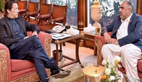پارلیمنٹ کی اصل طاقت عوامی خدمت ، آئین کی پاسداری ہے، وزیر اعظم عمران خان