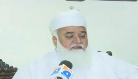 جلیل شرقپوری نے اسپیکر پنجاب اسمبلی کو مشروط استعفی بجھوادیا