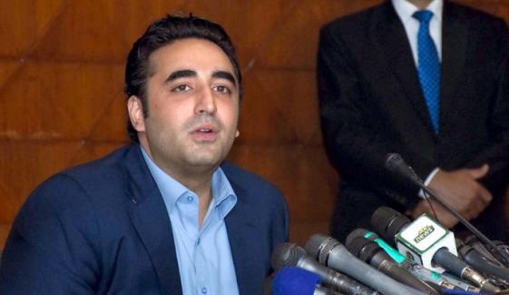اسلام آباد پہنچ کر وزیراعظم عمران خان سے استعفیٰ چھین لیں گے، بلاول بھٹو زرداری
