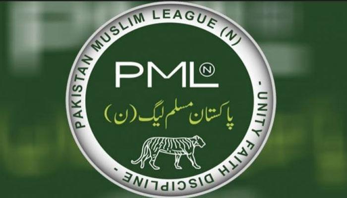 مسلم لیگ (ن) نے استعفے جمع کرانے کی ڈیڈ لائن گھٹا دی