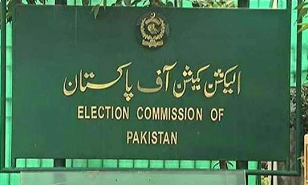 مرد و خواتین ووٹرز میں تفریق کی تفصیلات جاری