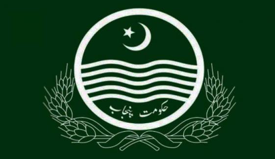 پنجاب: مختلف محکموں کے سیکرٹریز کے تقرر و تبادلے، نوٹیفکیشن جاری