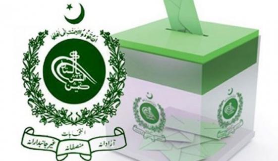 خالی نشستوں پر 10 فروری سے قبل الیکشن نہیں ہوسکتا، الیکشن کمیشن