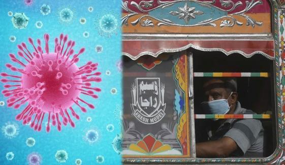 پاکستان: کورونا وائرس کے کیسز 460672، اموات 9474 ہوگئیں