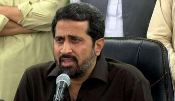 حمزہ شہباز نے سوشل میڈیا پر استعفا دیکر خاندانی روایت برقرار رکھی، فیاض چوہان