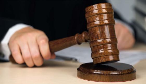 جج کے گواہ کو ارطغل غازی کہنے پر عدالت میں قہقہے