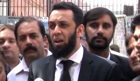 عمران خان کے حکم پر شہباز شریف کی رپورٹ تاخیر سے دی گئی، عطااللہ تارڑ