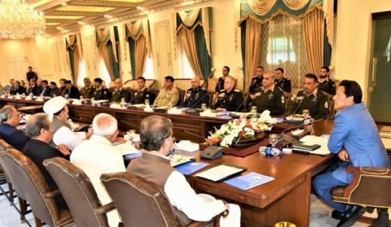 وزیراعظم کی زیر صدارت وفاقی کابینہ کا اجلاس
