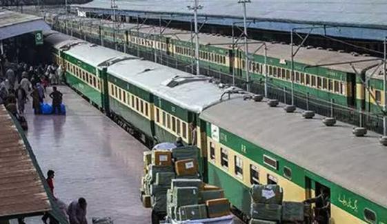 صحافیوں کیلئے ریلوے رعایتی کارڈز کی میعاد 28 فروری 2021 تک ہوگی
