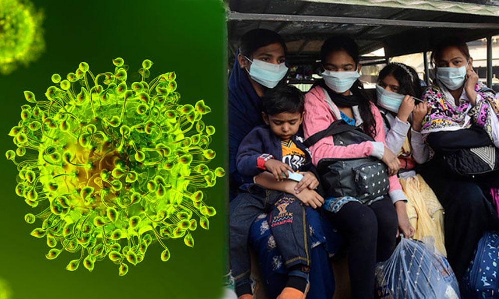 پاکستان: کورونا وائرس کیسز 462814، اموات 9557