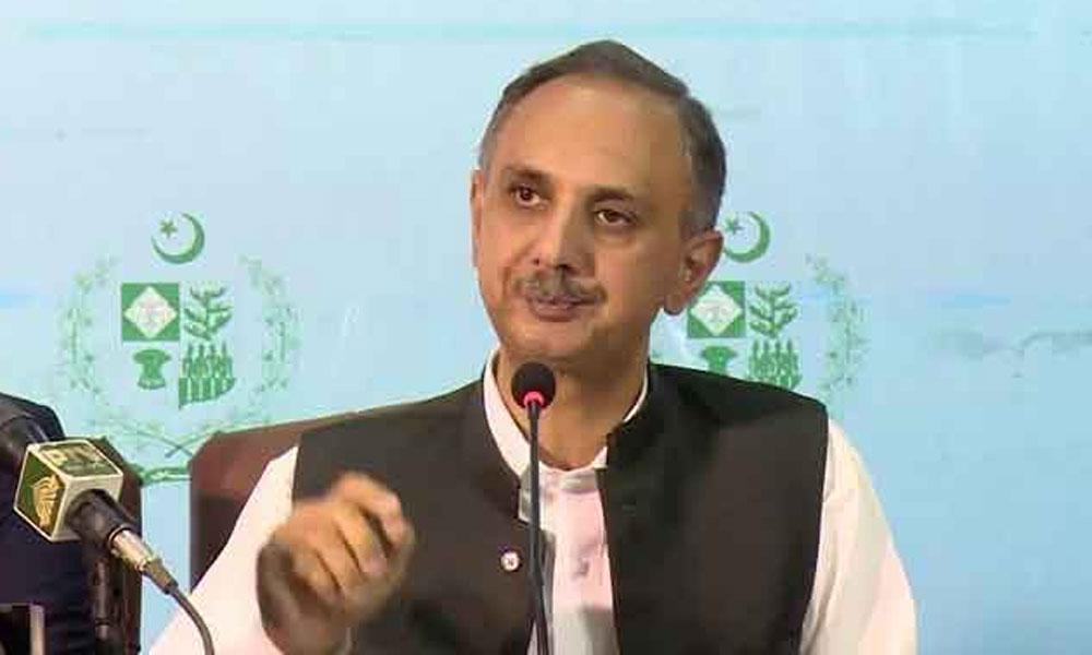 سفیر ِناروے کی وزیرِ توانائی عمر ایوب سے ملاقات
