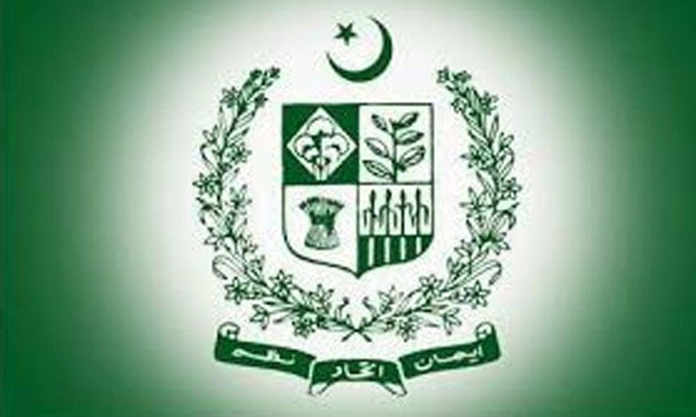 وفاقی حکومت نے کابینہ کی ای سی ایل کمیٹی کی تشکیل نو کر دی