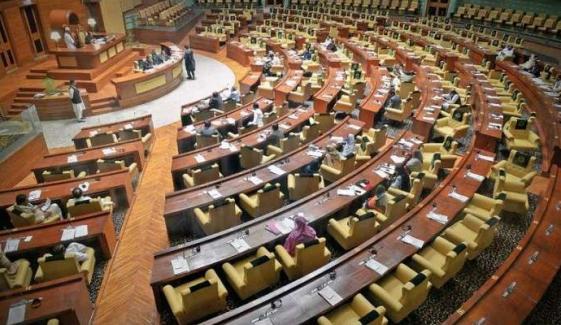 سندھ اسمبلی اجلاس میں گیس بحران پر ہنگامہ آرائی