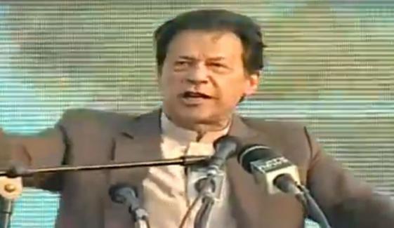 وزیرِ اعظم عمران خان آئے، تقریر کی، بریفنگ لیئے بغیر چلے گئے