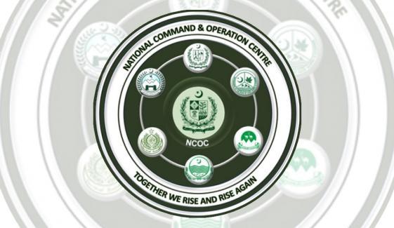 کورونا وائرس ویکسین ساز کمپنیوں سے رابطے میں ہیں: NCOC