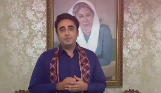 بلاول بھٹو زرداری نے کراچی میں اہم اجلاس طلب کرلیا