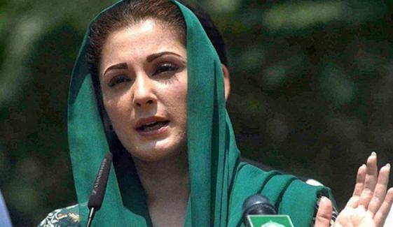 مریم نواز نے پشتو میں نعرے بھی لگوائے
