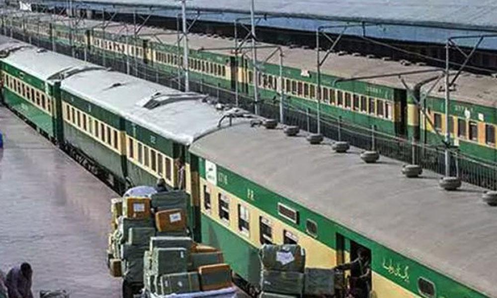 ریلوے کی 8 مسافر ٹرینوں کی کمرشل مینجمنٹ کی آؤٹ سورسنگ کا فیصلہ