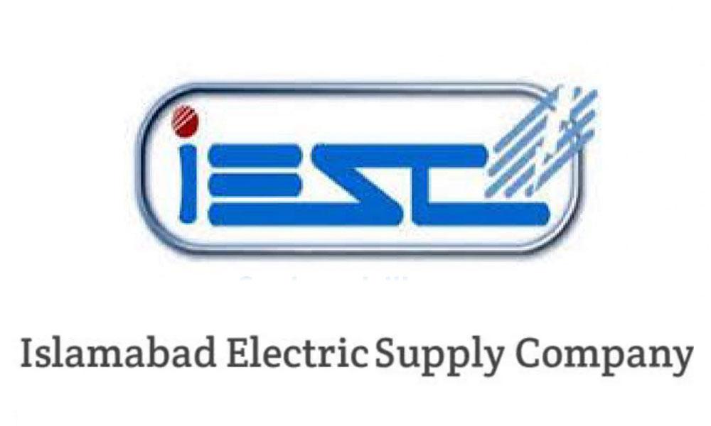 آئیسکو نے مختلف سرکاری اداروں کی بجلی منقطع کر دی