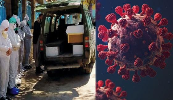 پاکستان: کورونا وائرس سے مزید 111 اموات