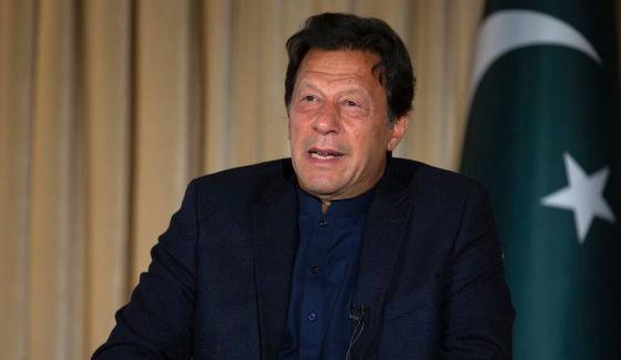 اوورسیز پاکستانی ہمارا بہت بڑا سرمایہ ہیں، وزیراعظم عمران خان