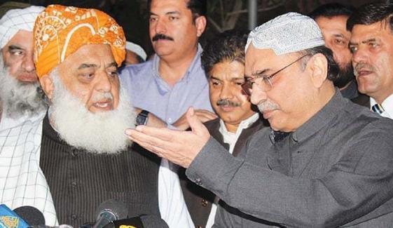 زرداری کی مولانا فضل الرحمان کو جلسے میں شرکت کی دعوت