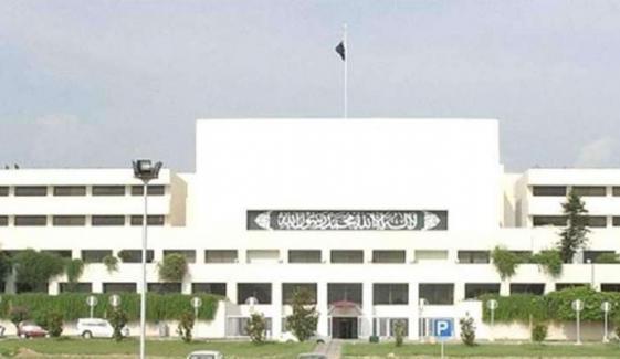 قومی اسمبلی سیکرٹریٹ نے ن لیگ کے 2 ارکان اسمبلی کو استعفوں کی تصدیق کے لیے طلب کر لیا