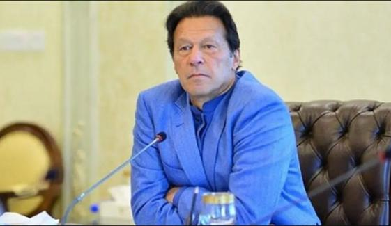 وزیراعظم عمران خان چیف سیکریٹری سندھ پر برہم