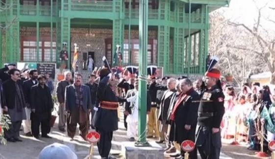 زیارت: یوم قائد کی مناسبت سے قائداعظم ریذیڈینسی میں تقریب